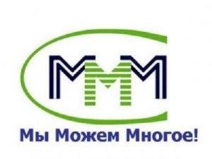 МММ-2015