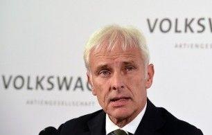 Volkswagen дизельный скандал