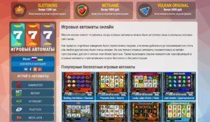http://sian-ua.info/vostrebovannye-onlajn-igry-avtoritetnyx-proizvoditelej-i-ix-osnovnye-dostoinstva