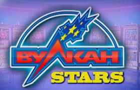 Вулкан Stars интернет-казино
