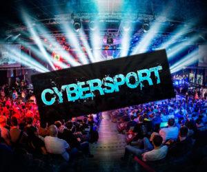 ставки в киберспорте