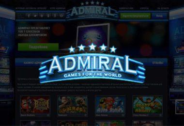 Казино онлайн Адмирал 777