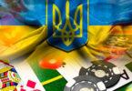 Казино для украинцев